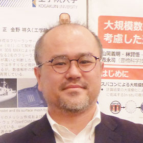 Principal Investigator Akihisa Konno