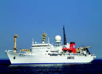 Oceanographic research vessel, the Mirai