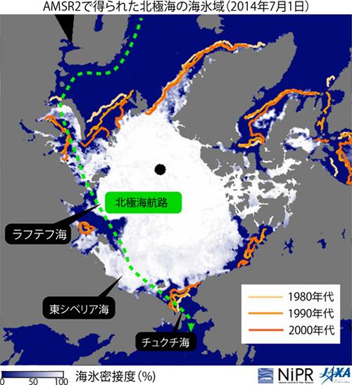 北極海航路上の海氷厚分布を高精度に予測できる時間スケールを特定 ...