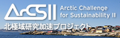 Arctic Sea Ice Information Center